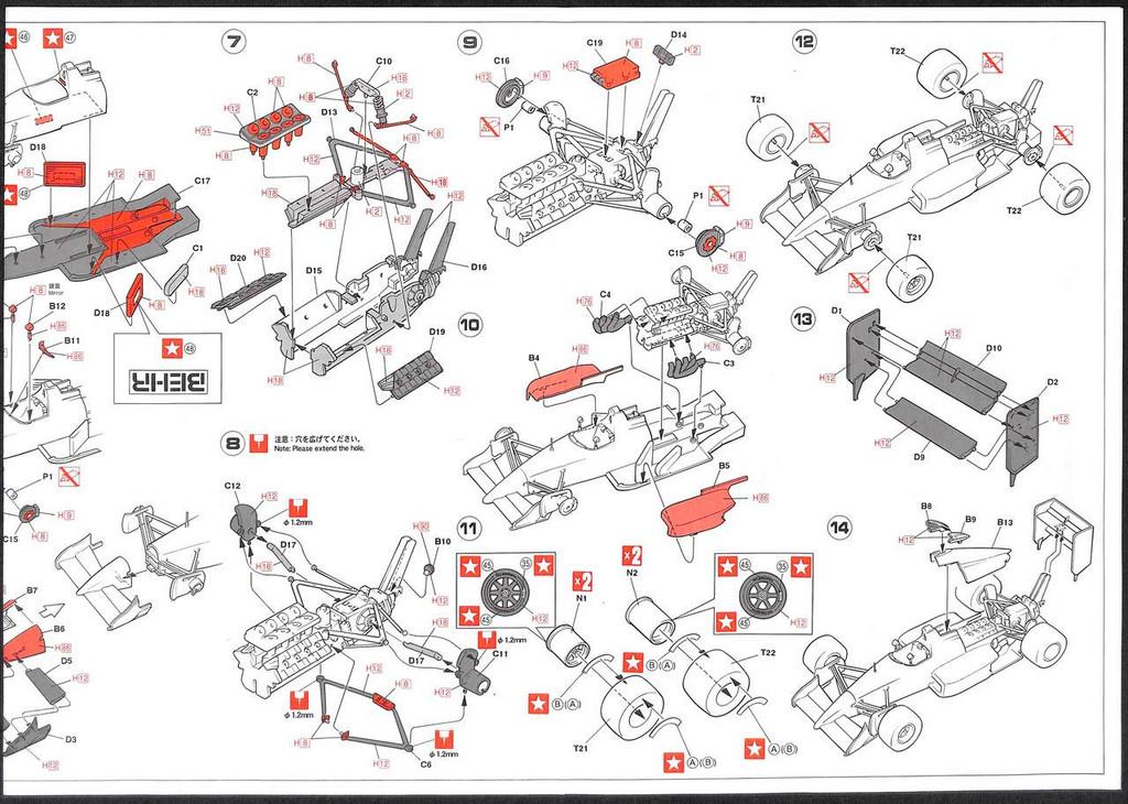 Hasegawa 20324 Zakspeed ZK891 1/24 scale kit