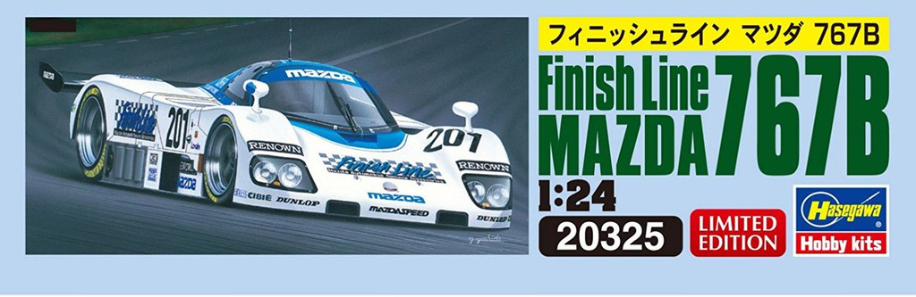 Hasegawa 20325 Finish Line Mazda 767B 1/24 scale kit