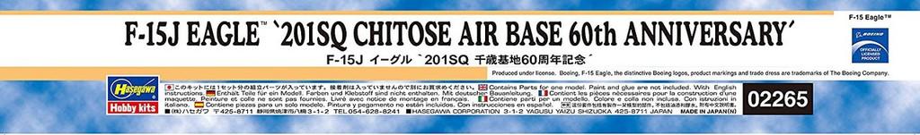"Hasegawa 02265 F-15J Eagle ""201SQ Chitose Air Base 60th Anniversary"" 1/72 scale kit"