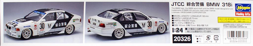 Hasegawa 20326 JTCC Sohgo Keibi BMW 318i 1/24 scale kit
