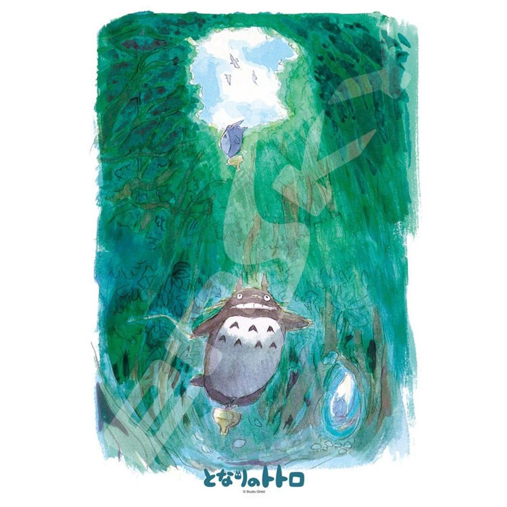 Ensky Jigsaw Puzzle 300-412 My Neighbor Totoro Studio Ghibli (300 Pieces)