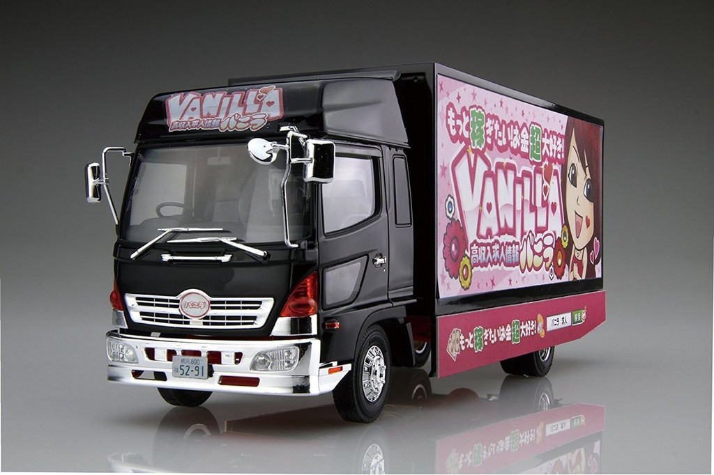 Aoshima 55212 SP High Income Job Recruitment Information Vanilla Advertising Car 1/32 scale kit