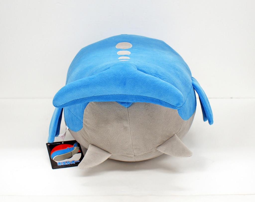 Pokemon Center Original Plush Doll Wailord (Whaloh) 1216-234458