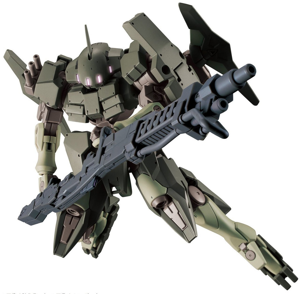 Bandai HG Build Fighters 065 Striker GN-X 1/144 Scale Kit