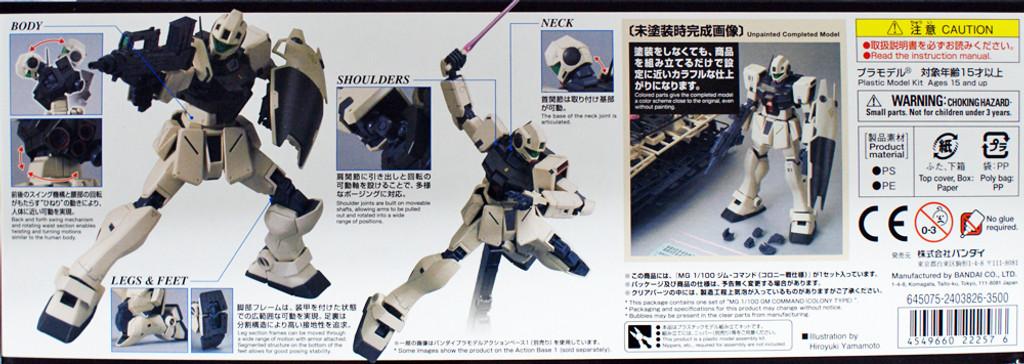 Bandai MG 222576 GUNDAM GM Command (Colony Type) 1/100 scale kit