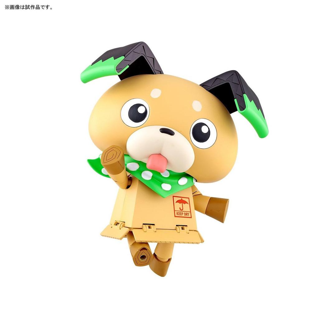 Bandai 244943 Pikachin Kit 00 Pochiro