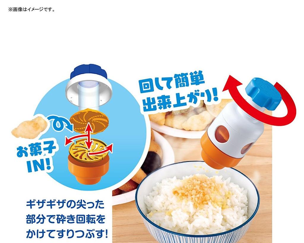 Bandai 240365 Pikachin Kit 02 Furikake Maker