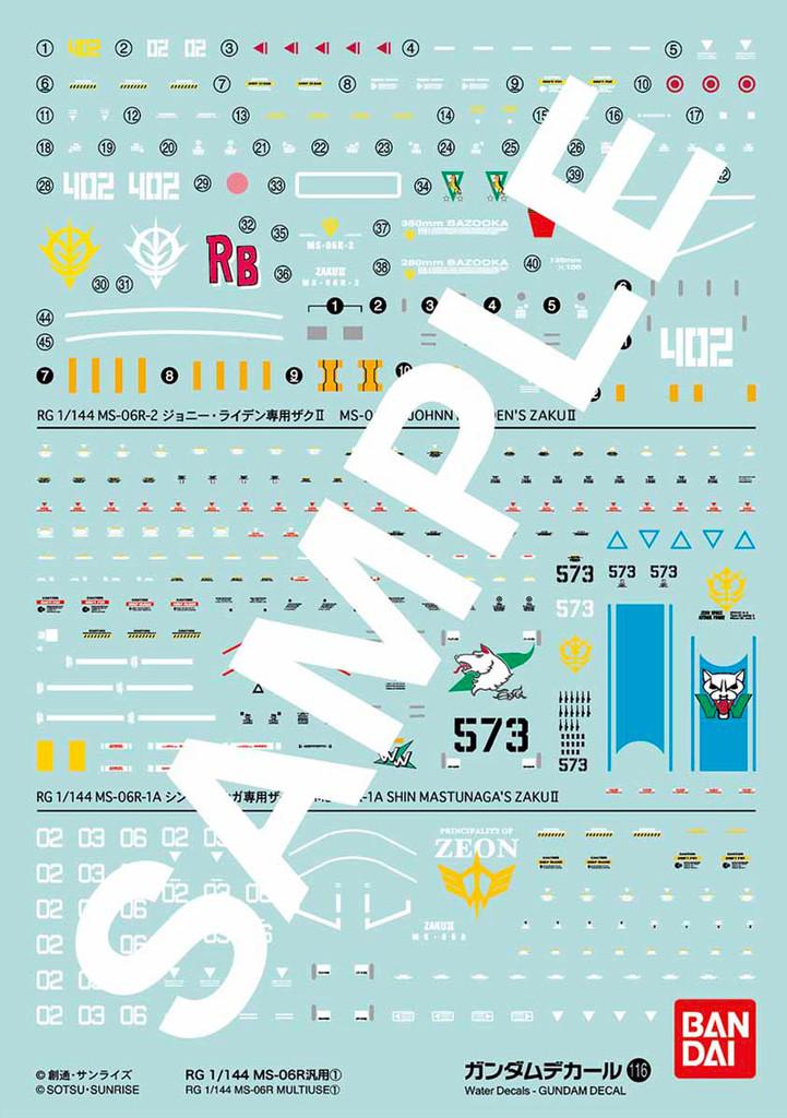 Bandai Gundam Decal No.116 for RG 1/144 Scale MS-06R Series (249153)