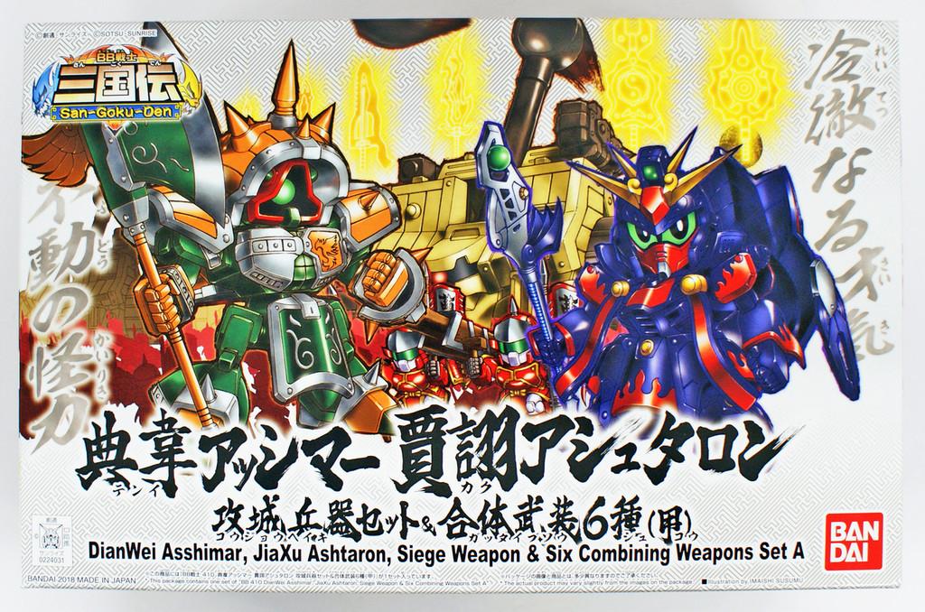 Bandai SD BB 410 Gundam Dian Wei Asshimar/JiaXu Ashtaron/Weapons Plastic Model Kit