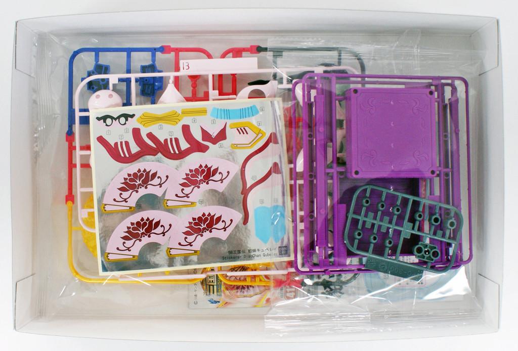 Bandai SD BB 412 Gundam Diao Chan Qubeley Plastic Model Kit