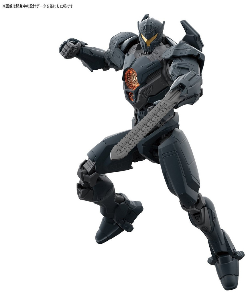 Bandai HG 257707 Pacific Rim Gypsy Avenger DX Set Plastic Model Kit