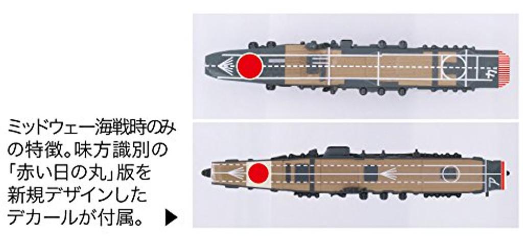 Fujimi Gunkan 09 401430 Battle of Midway Nagumo Task Force Set 1/3000 scale