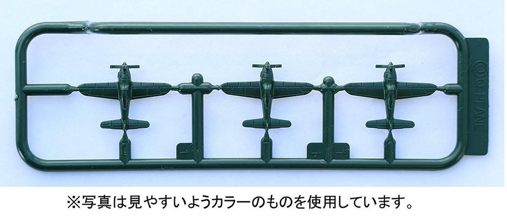 Fujimi TKSP26 Chibi-maru Kantai Fleet Soryu w/D4Y Non-scale kit