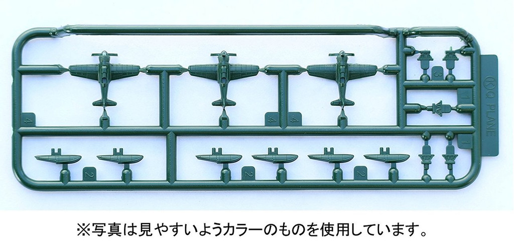Fujimi TKSP28  Chibi-maru Kantai Fleet Hyuga (Aircraft cruiser) w/ Aichi E16A Zuiun Non-scale kit