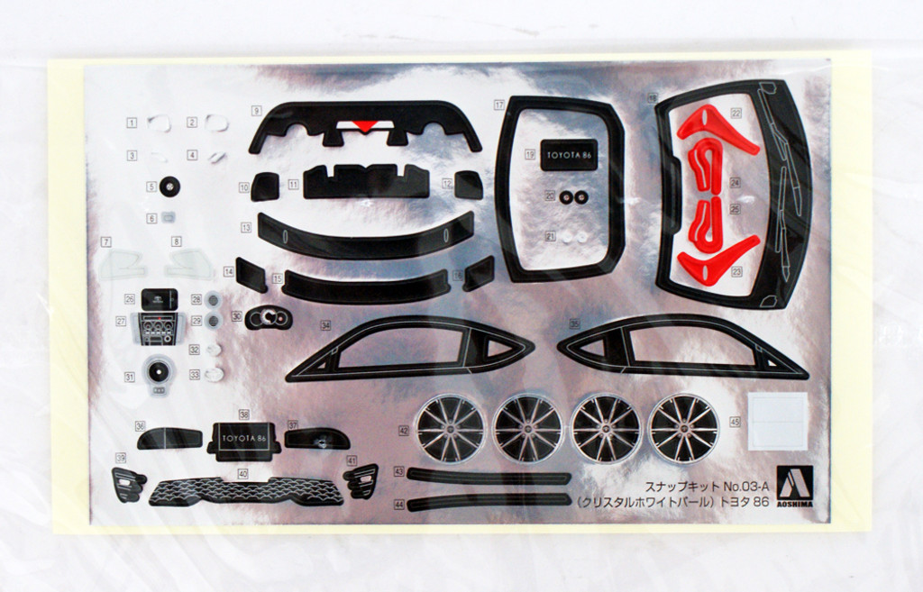 Aoshima 54185 Toyota 86 Crystal White Pearl 1/32 pre-painted kit