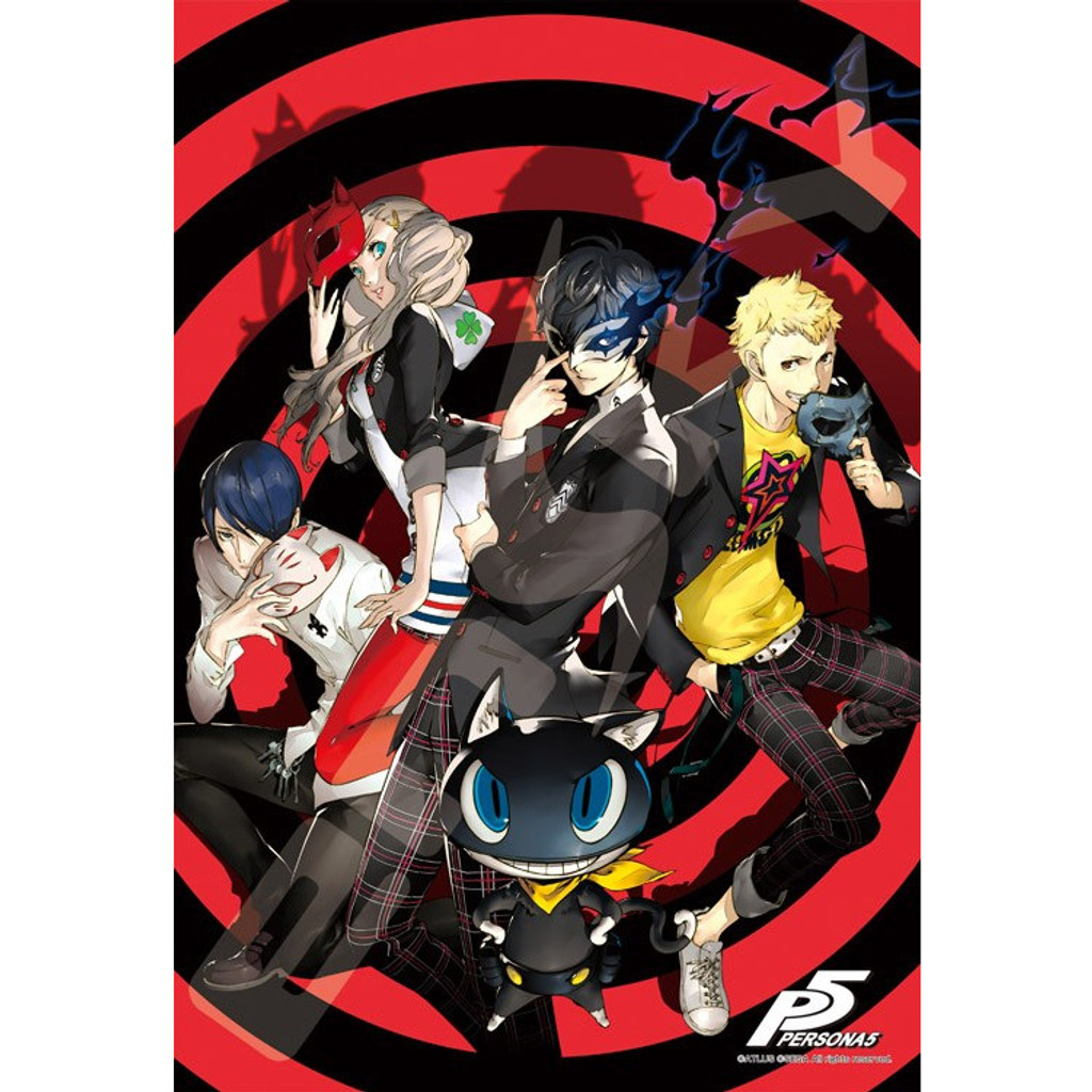 Ensky Jigsaw Puzzle 300-1320 Persona 5 TAKE YOUR HEART (300 Pieces)