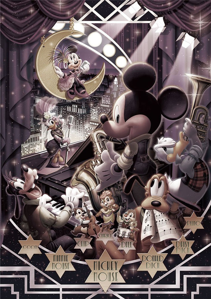 Tenyo Japan Jigsaw Puzzle D-108-811 Disney Mickey's Swinging Night (108 Pieces)