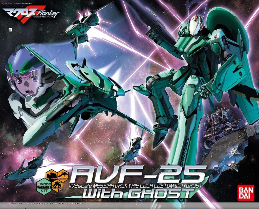 Bandai 580993 Macross RVF-25 Messiah Valkyrie Luca Type 1/72 Scale Kit