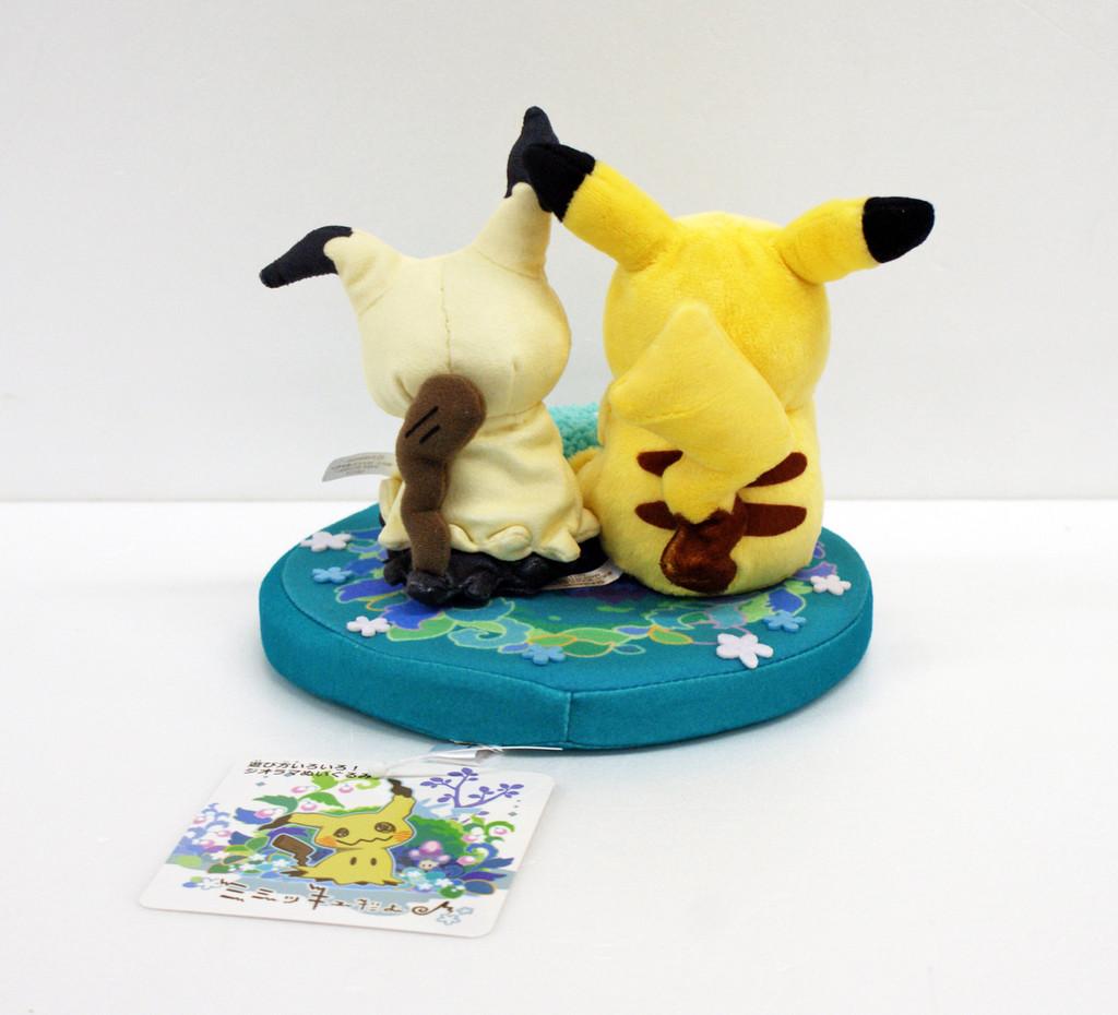 Pokemon Center Original Diorama Plush Doll Pikachu and Mimikyu 210-236599