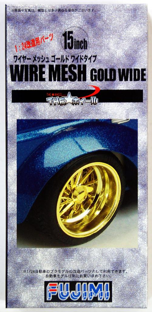 Fujimi TW14 Wire Mesh Gold Wide Wheel & Tire Set 1/24 Scale Kit