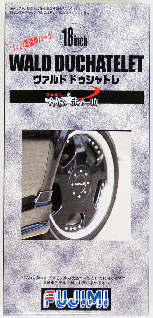 Fujimi TW45 WALD DUCHATELET Wheel & Tire Set 18 inch 1/24 Scale Kit