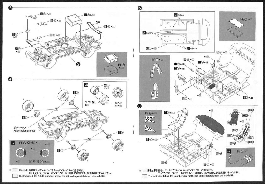 Aoshima 03968 Toyota Corona ST191 1994 JTCC Ver. 1/24 scale kit