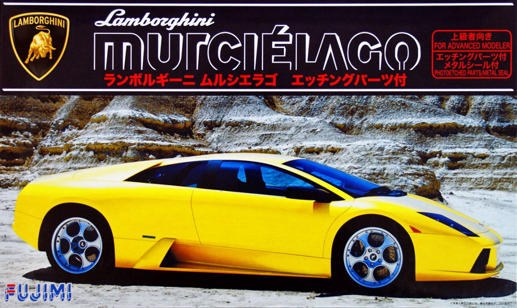 Fujimi SPOT-73 037899 Lamborghini Murcielago with Photo Etched Parts 1/24 Kit