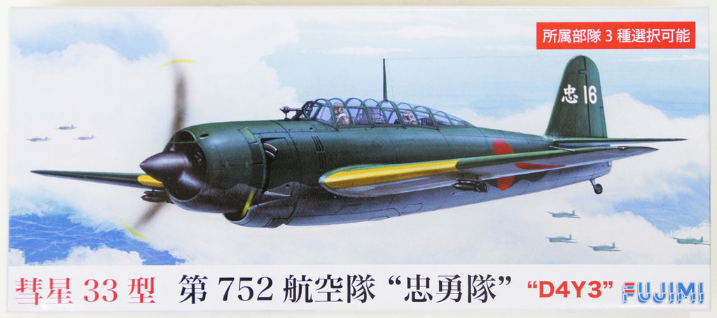 Fujimi C06 D4Y3 Suisei (Judy) Model 33 1/72 Scale Kit 722528