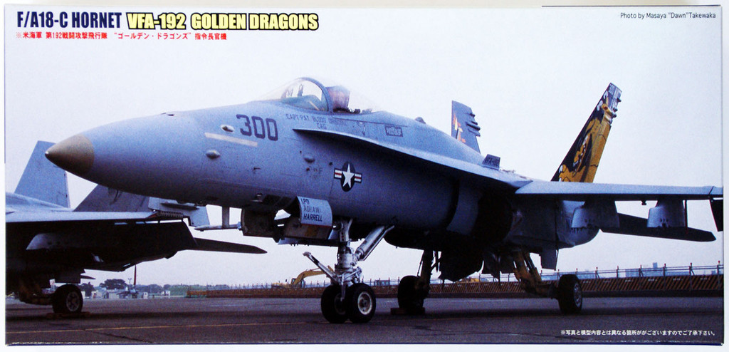 Fujimi F46 F/A-18C Hornet VFA-192 GOLDEN DragonS 1/72 Scale Kit