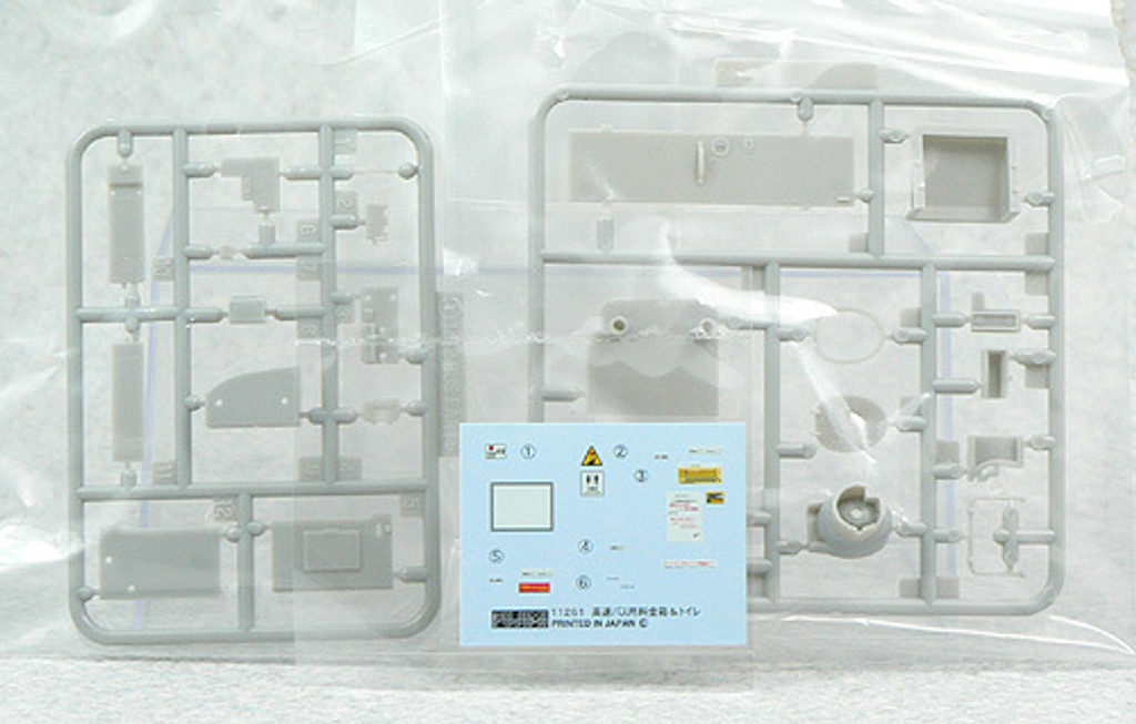 Fujimi GT23 112619 Garage & Tool Series Toll Booth & Lavatory for Bus 1/32 Scale Kit