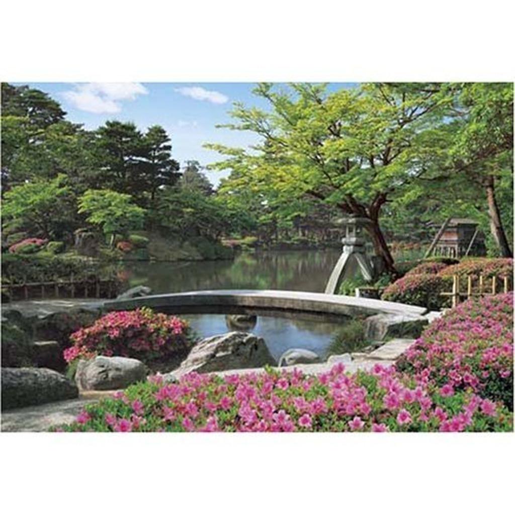 Epoch Jigsaw Puzzle 25-082S Kenrokuen Garden Japan (300 Pieces)