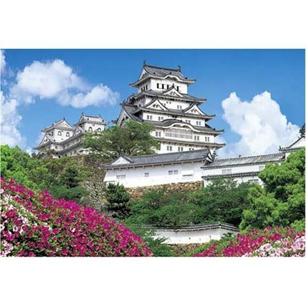 Epoch Jigsaw Puzzle 25-083 Himeji Castle Japan (300 Pieces)