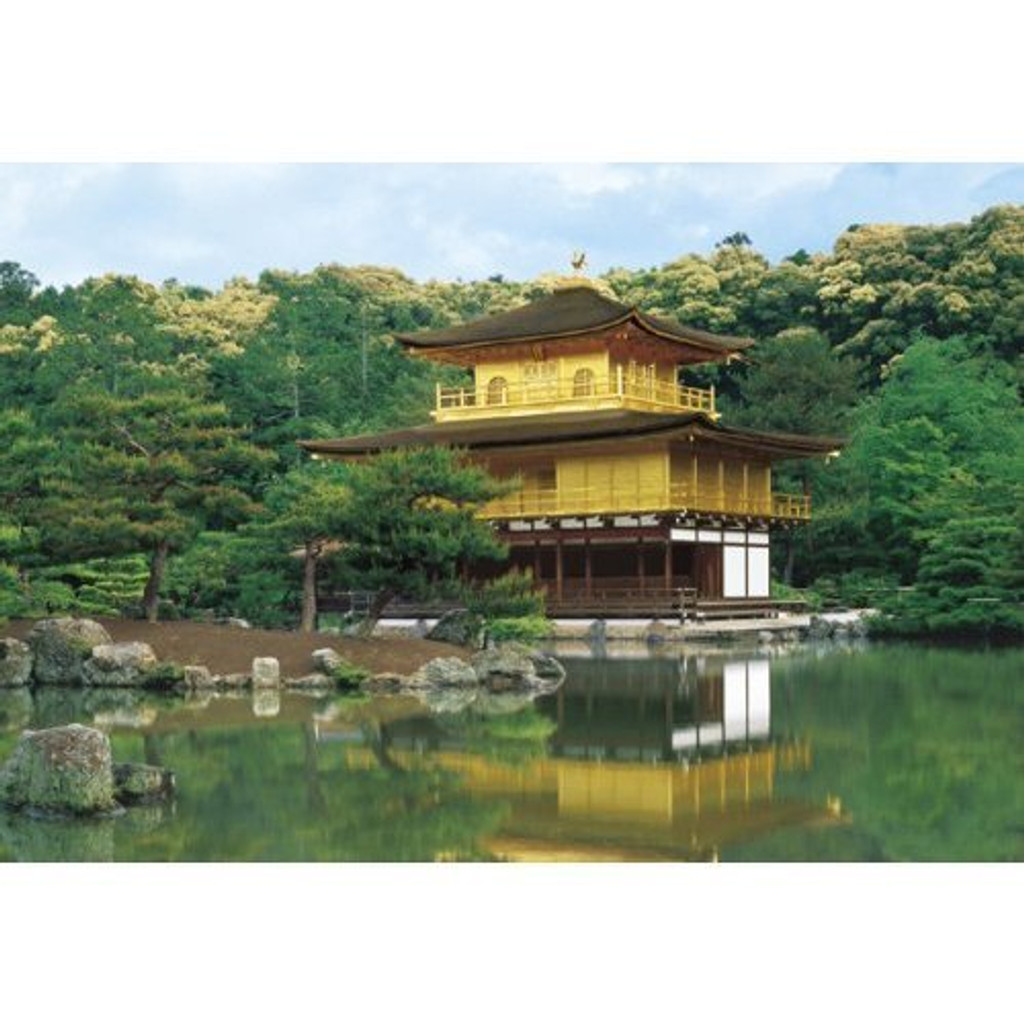 Epoch Jigsaw Puzzle 25-110 Kinkakuji Golden Temple Japan (300 Pieces)