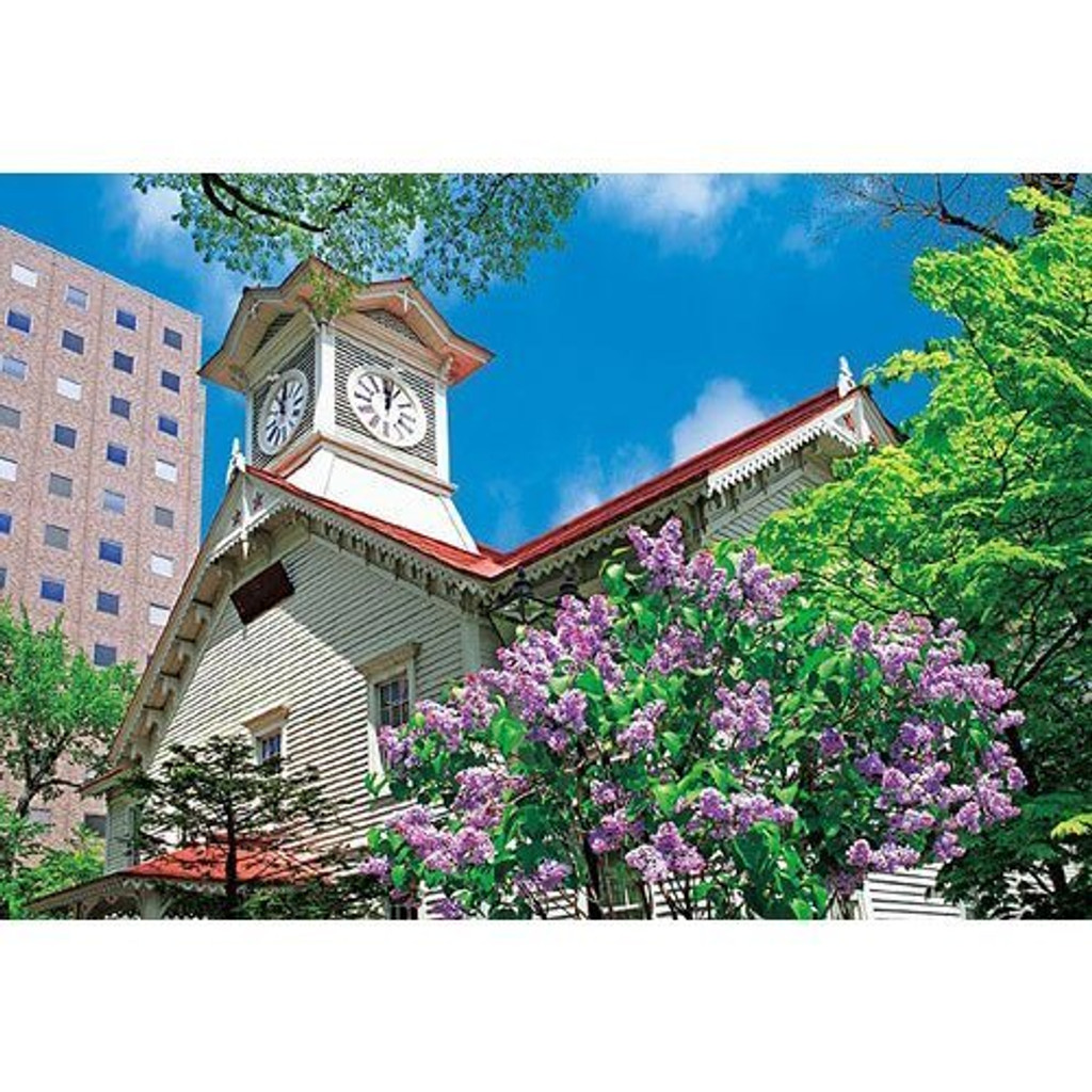 Epoch Jigsaw Puzzle 25-113 Clock Tower Sapporo Japan (300 Pieces)