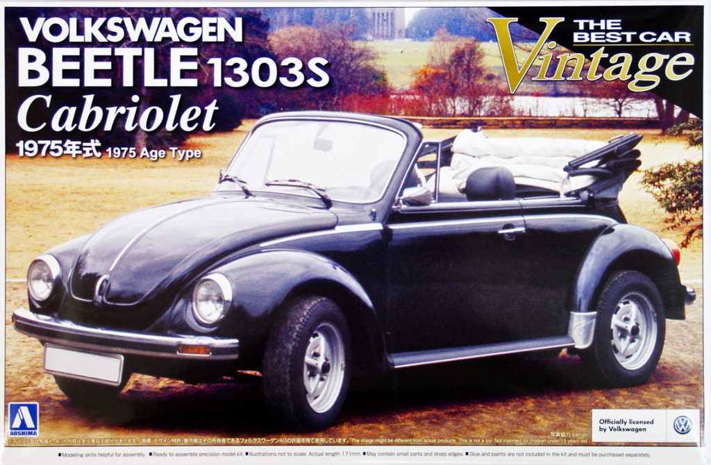 Aoshima 47798 Volkswagen Beetle 1303S Cabriolet 1/24 Scale Kit
