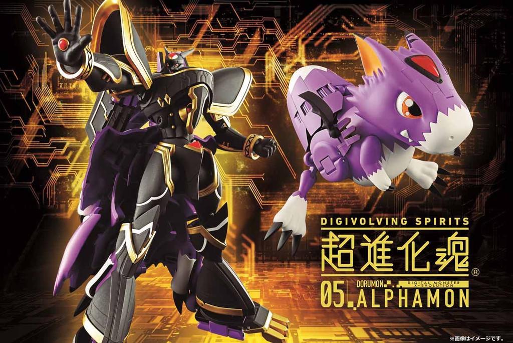 Bandai Digivolving Spirits 05 Alphamon Figure (Digimon)