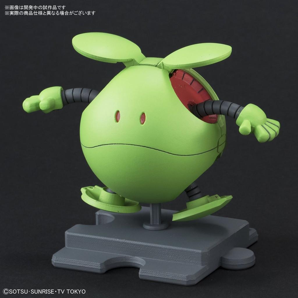 Bandai Haro Pla 01 Haro Basic Green Plastic Model Kit 283744