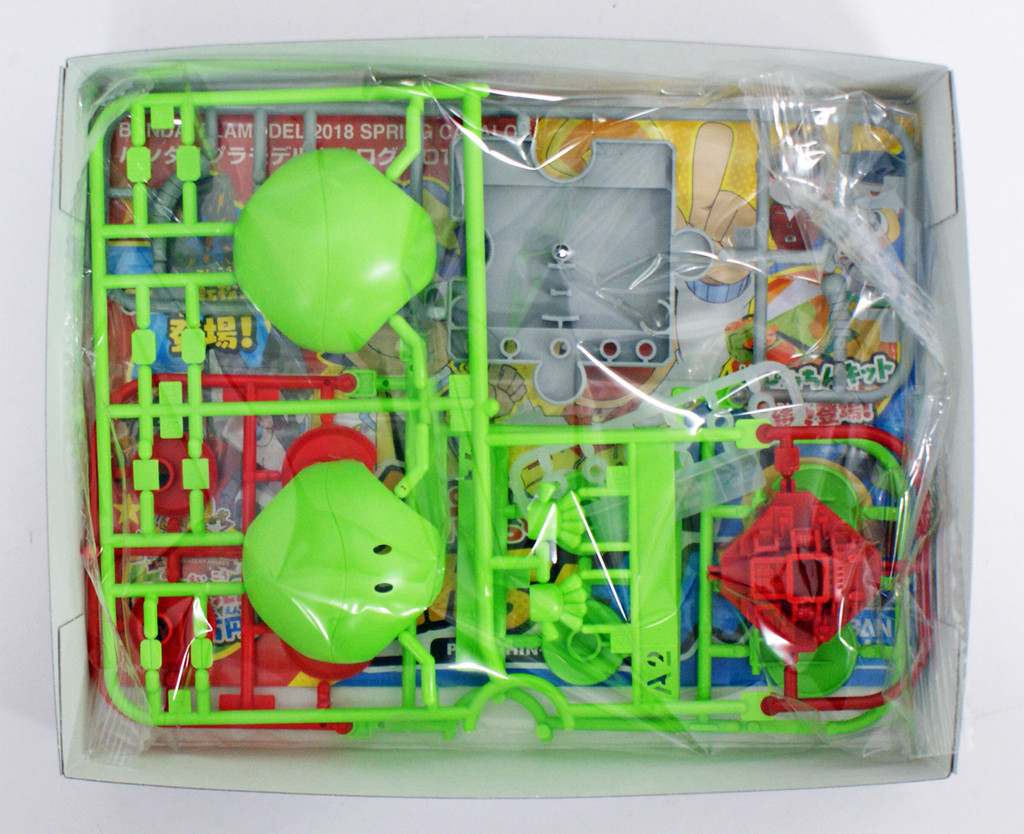 Bandai Haro Pla 01 Haro Basic Green Plastic Model Kit 283744