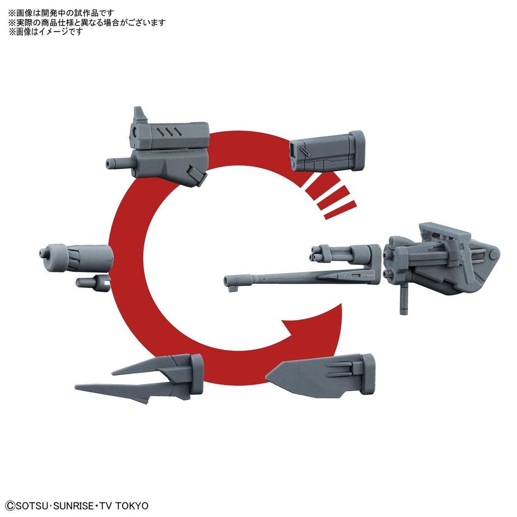 Bandai HG Build Custom 035 Changeling Rifle 1/144 Scale Kit