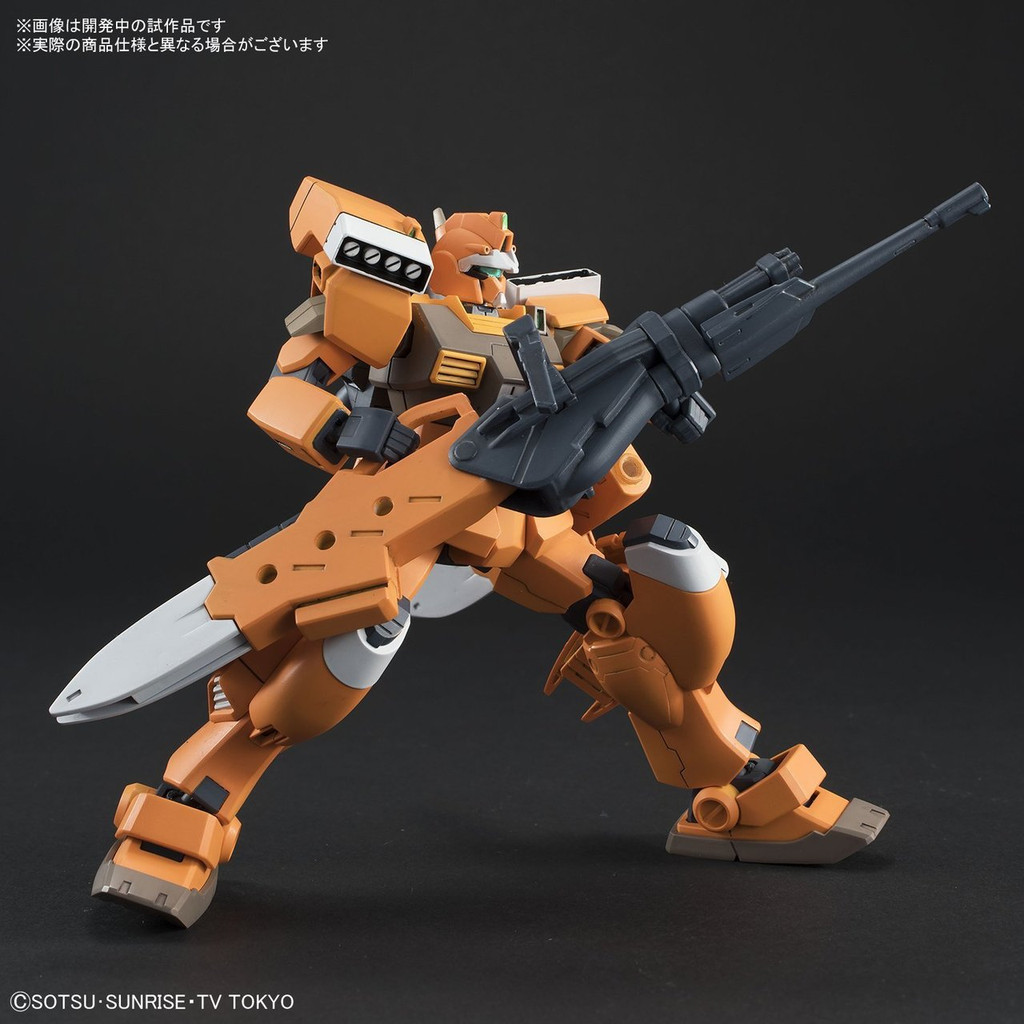 Bandai HG Gundam Build Divers 002 GM III Beam Master 1/144 Scale Kit