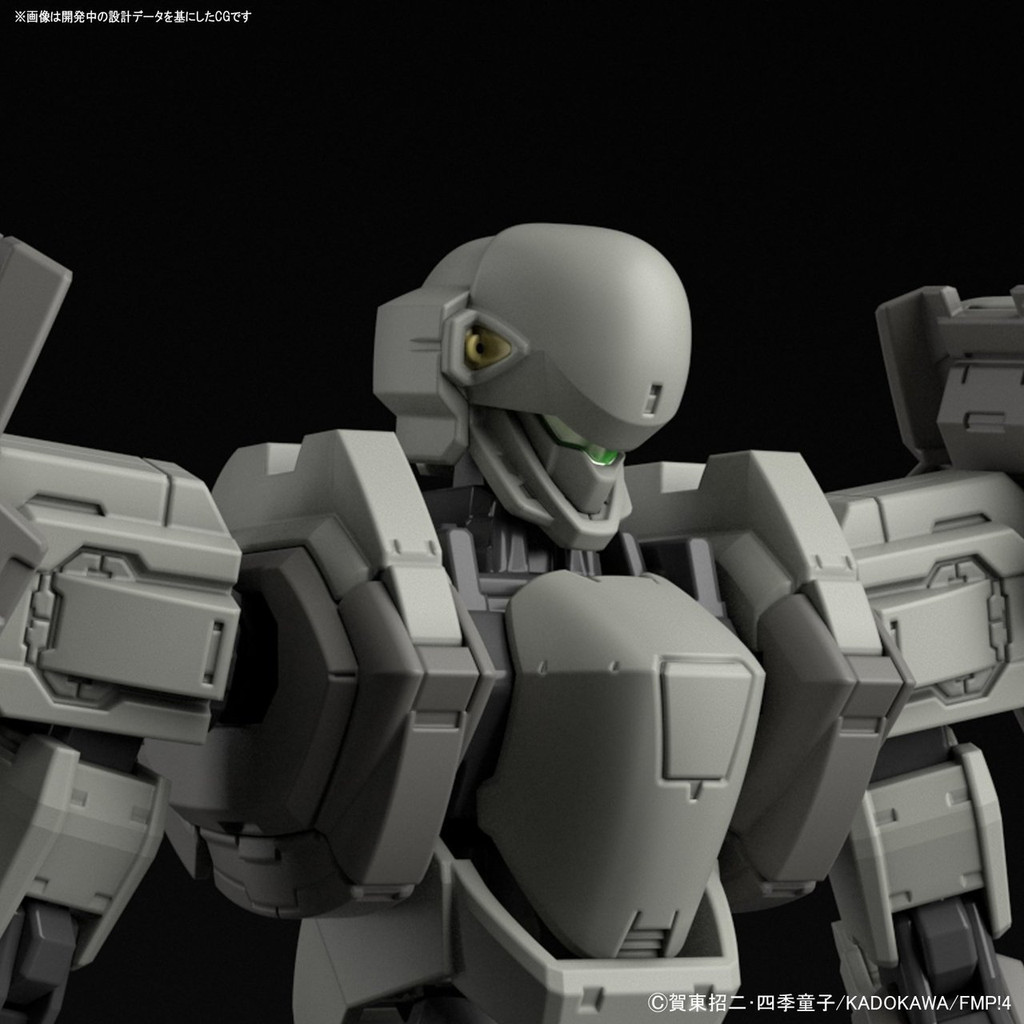 Bandai Full Metal Panic! 222613 Gernsback Ver. IV 1/60 Scale Kit