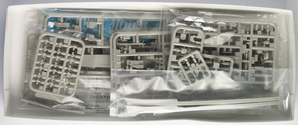 Fujimi TOKU-59 IJN Destroyer Suzukaze/Umikaze (includes 2 Ships) 1/700 Scale Kit
