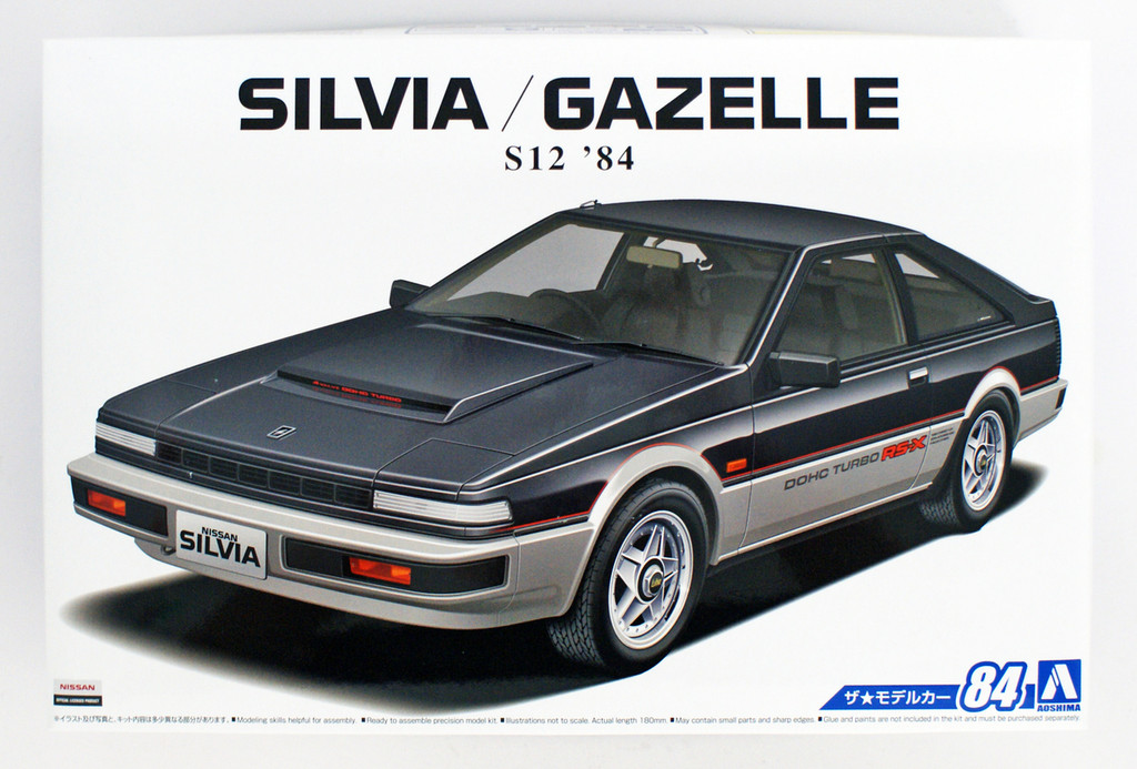 Aoshima 56158 The Model Car 84 Nissan S12 Silvia / Gazelle Turbo RS-X 1984 1/24 scale kit