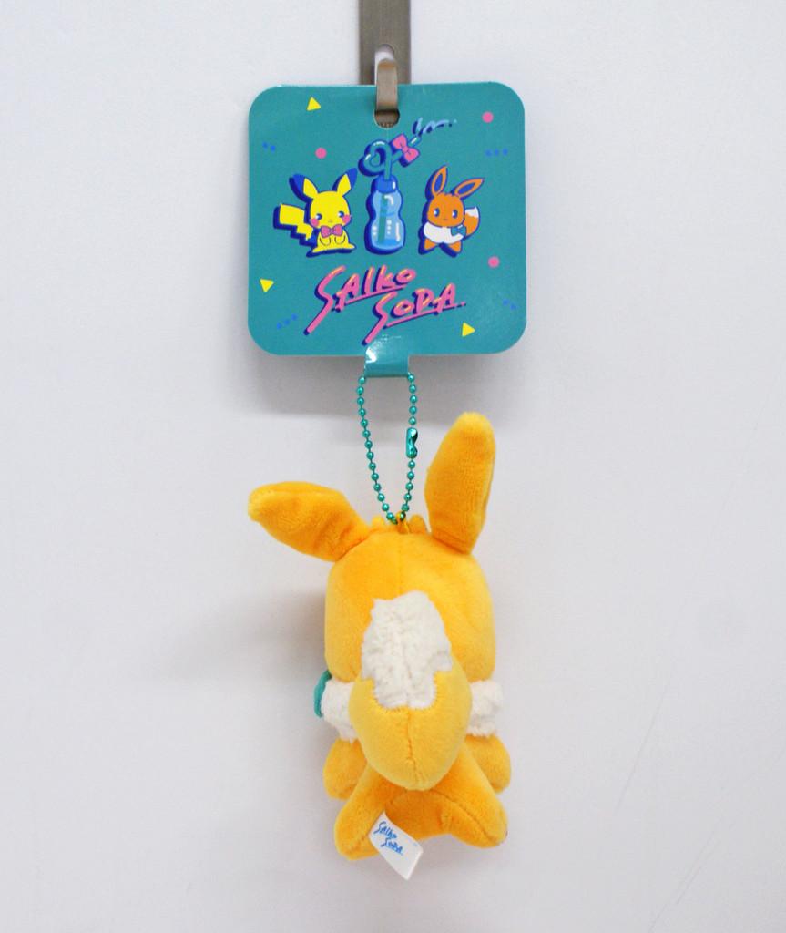 Pokemon Center Original Mascot Saiko Soda Eevee 519-241531