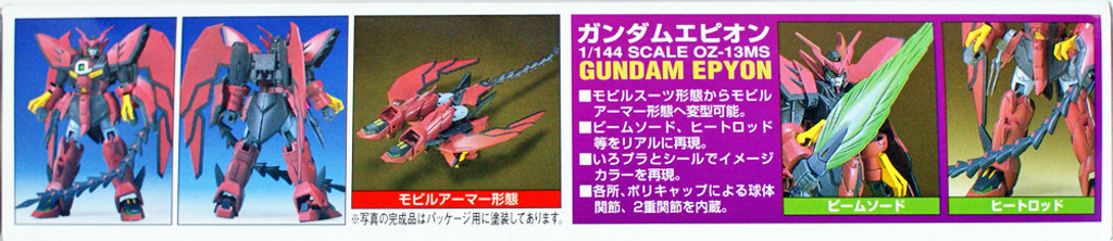 Bandai Gundam OZ-13MS Gundam Epyon 1/144 Scale Kit