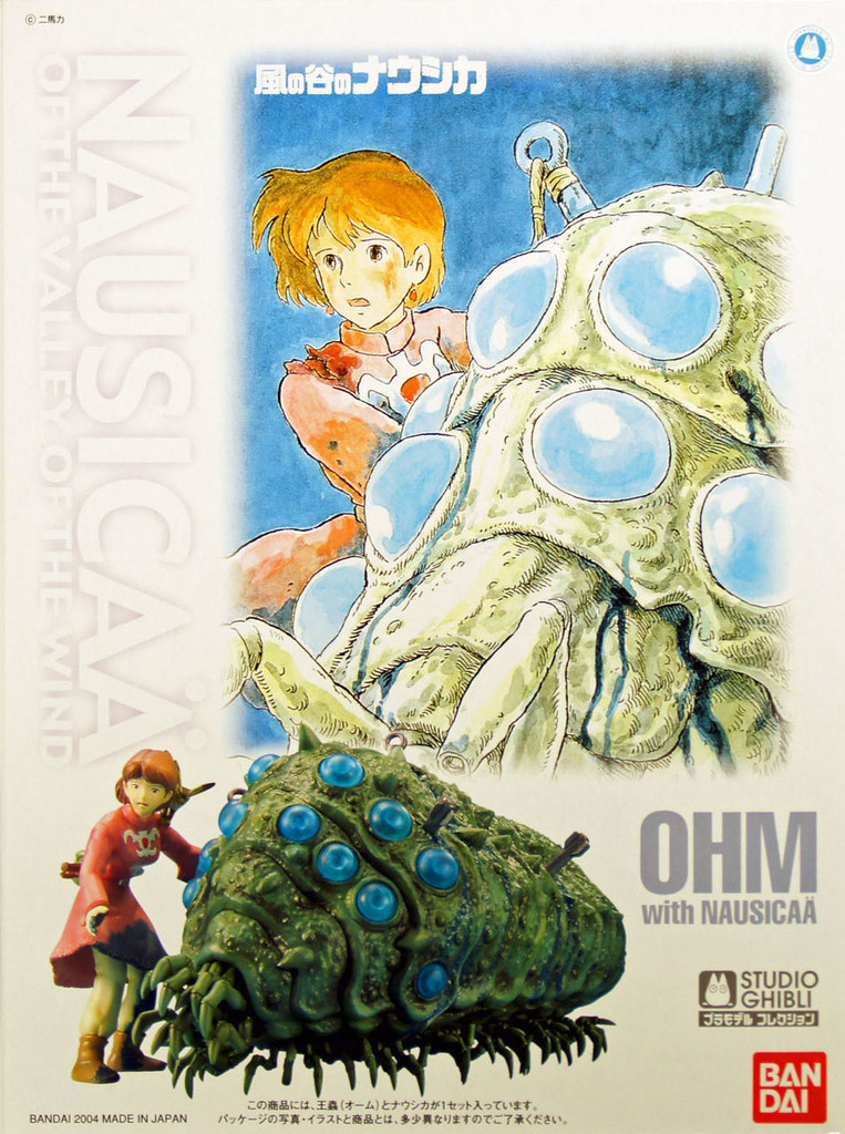 Bandai Ghibli-04 Nausicaa of Valley of Wind OHM with Nausicaa 1/20 scale 249104