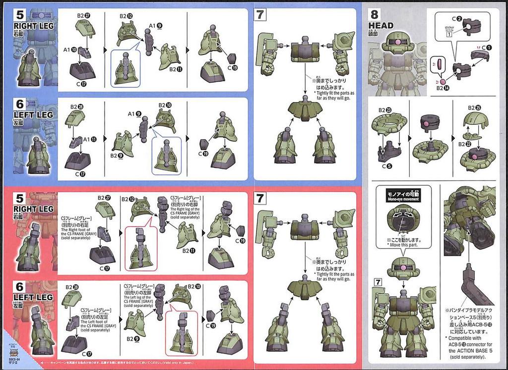 Bandai SD Gundam Cross Silhouette Zaku II Non-Scale Kit