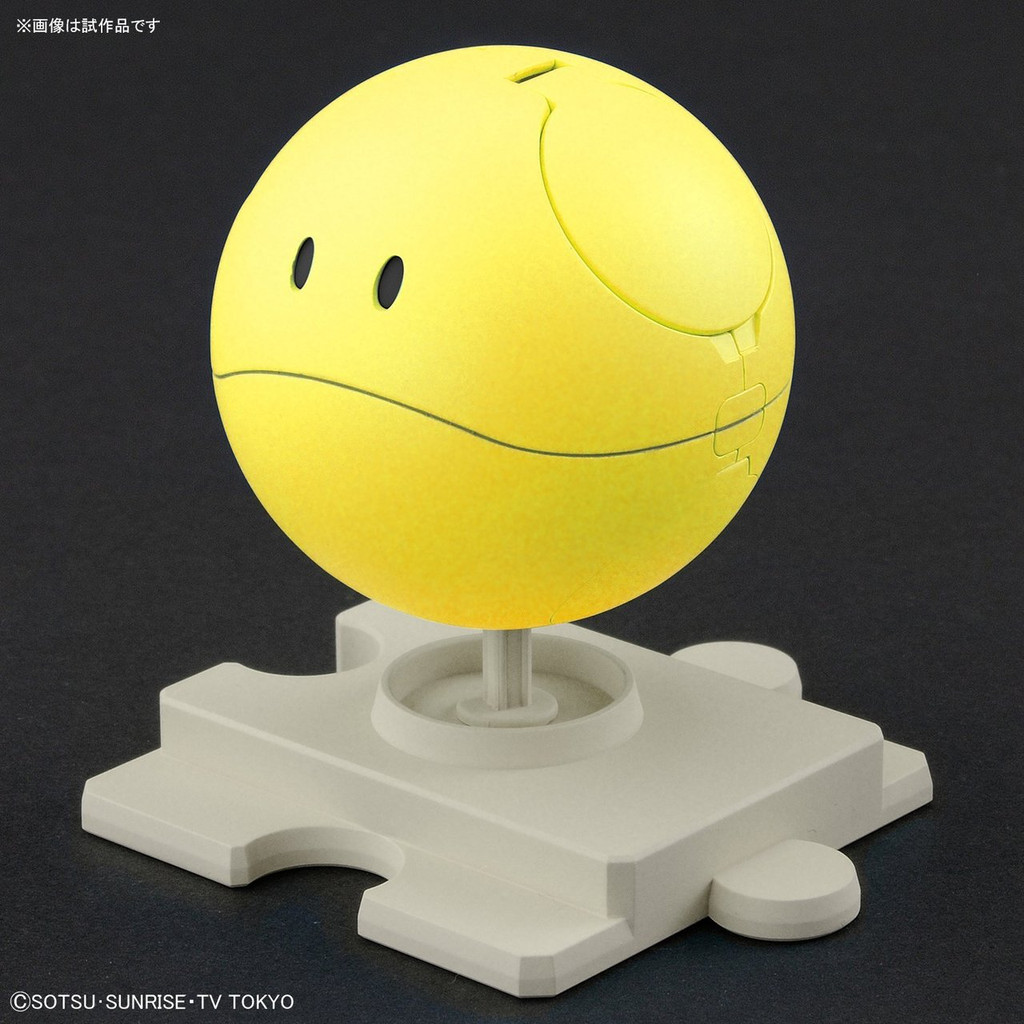 Bandai Haro Pla Gundam 06 Haro Happy Yellow Plastic Model Kit 303602