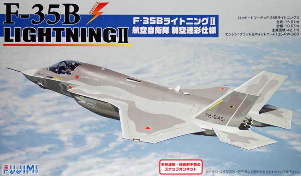 Fujimi BSK-5 722368 F-35B Lightning II (JASDF) 1/72 Scale Kit