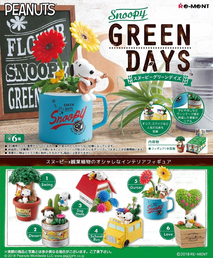 Re-ment 250618 Snoopy Green Days 1 BOX 6 Figures Complete Set